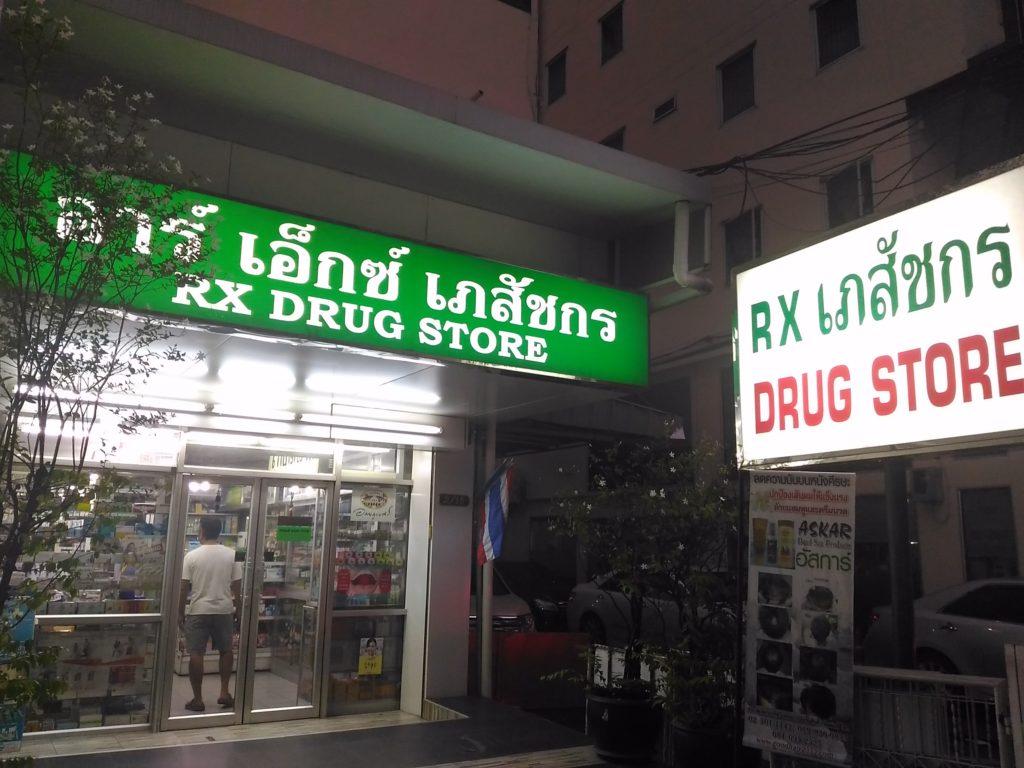 シアリス バンコク 薬局